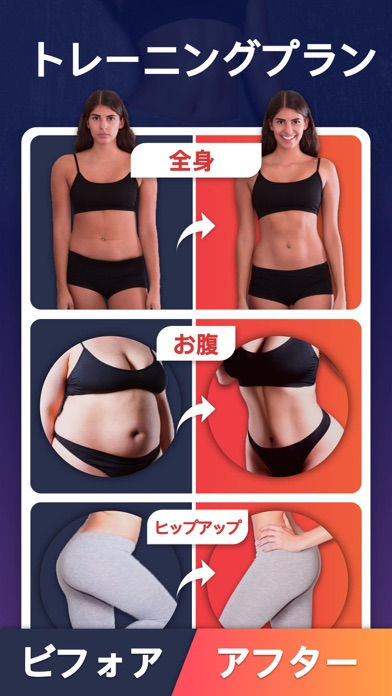 脂肪燃焼ワークアウトのおすすめ画像1