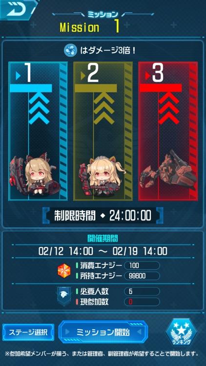 虚構少女-E.G.O- screenshot-7