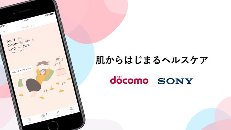 FACE LOG -スマホでスキンケア screenshot-4