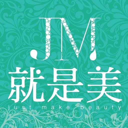 JM就是美-台灣溫泉美膚秘方