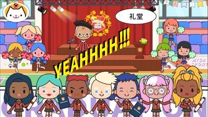 Screenshot for 米加小镇-学校的益智扮演游戏 in China App Store