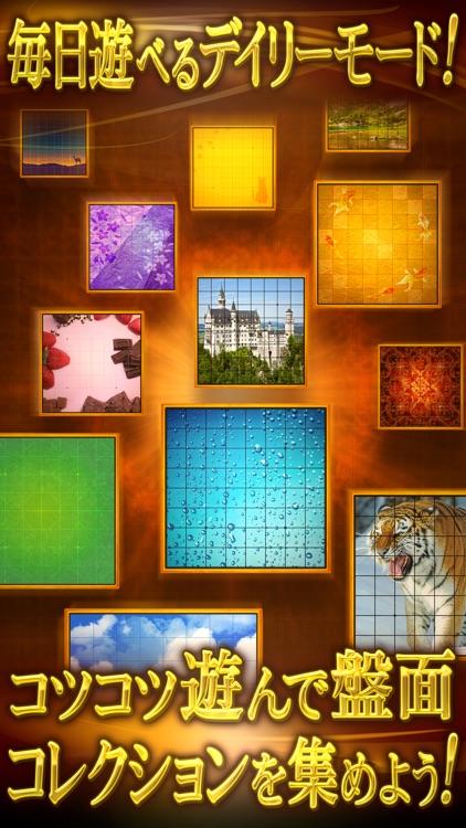 リバーシ プレミアム REVERSI PREMIUM screenshot-4