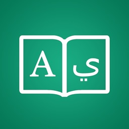 Arabic Dictionary +