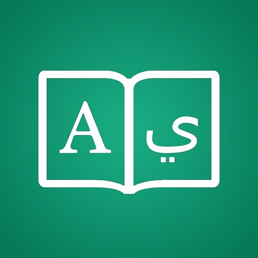 Arabic Dictionary +