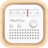 Radicast US Pro - FM Radio App