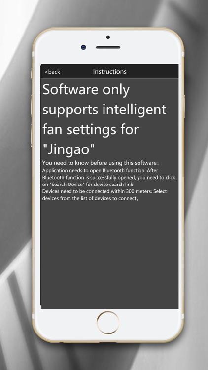 Jingao Life screenshot-4