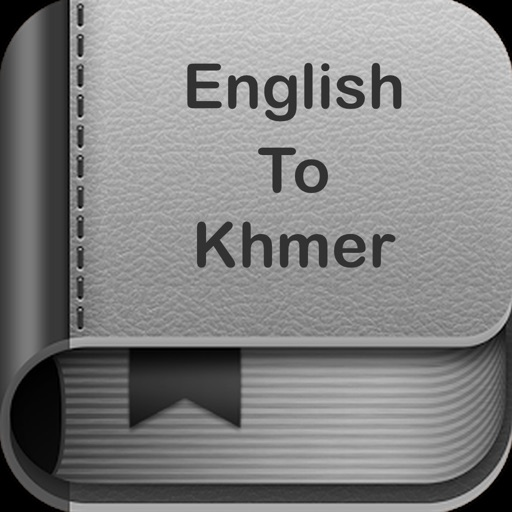 English To Khmer Dictionary :)