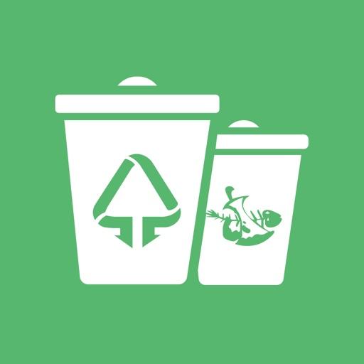 垃圾分类工具 - 垃圾分类管理指南
