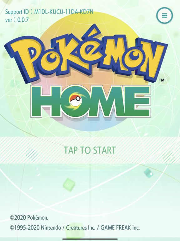 Pokémon HOME screenshot 1