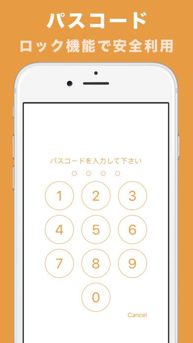 シンプルなメモ帳アプリ - 窓用
