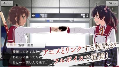 刀使ノ巫女 刻みし一閃の燈火 ScreenShot3