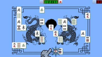 点击获取Sichuan Mahjong Ext