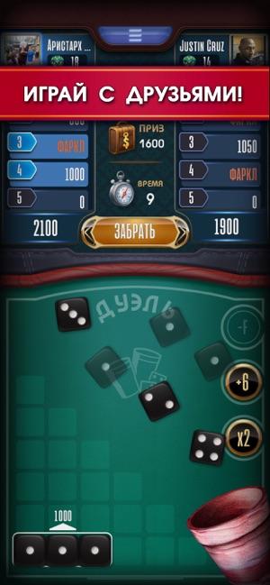 Зонк игра в казино все программы онлайн казино