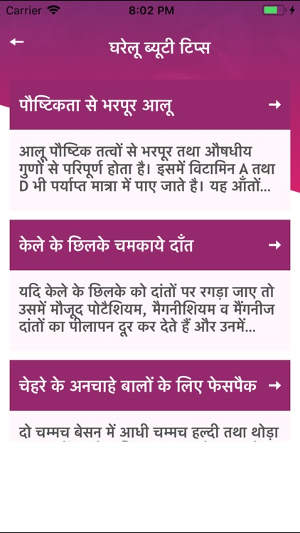 Beauty Tips Hindi - Hair Care screenshot-2