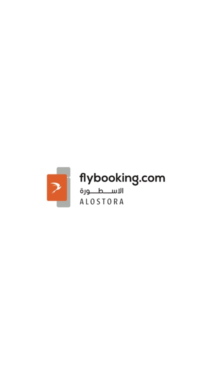 FlyBooking screenshot-0