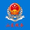 电子税务局-山东省180万企业办税首选