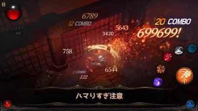 Blade Bound: ハックアンドスラッシュアクションのスクリーンショット3