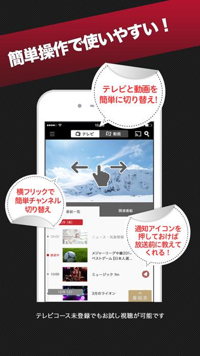 music.jp動画プレイヤーのおすすめ画像3