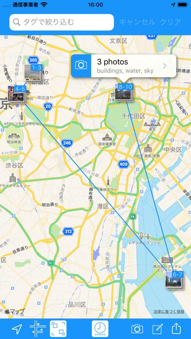 Photo Map Memoのスクリーンショット2