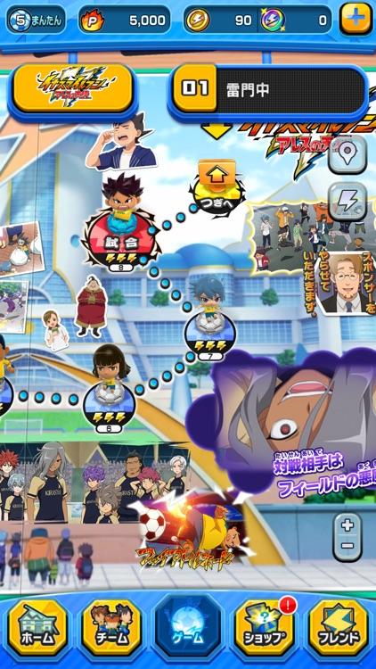 イナズマイレブン SD screenshot-3