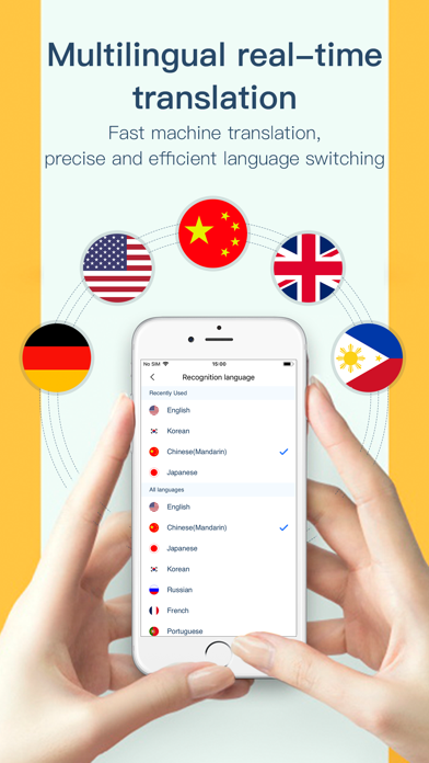 recording app pro screenshot 3
