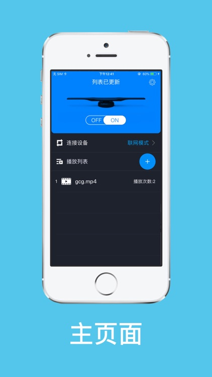 Dsee lab – (iOS Apps) — AppAgg