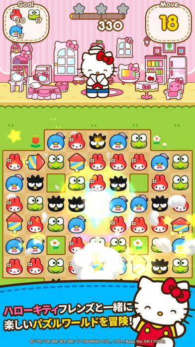 ハローキティフレンズ screenshot1