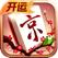 北京麻将·开运麻将·最地道的本地棋牌