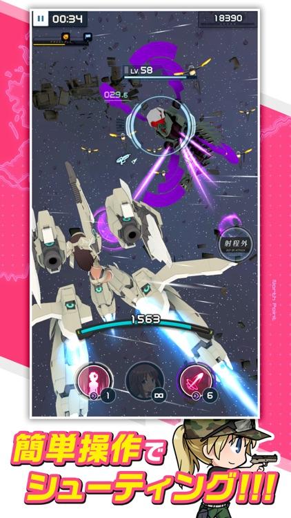 アリス・ギア・アイギス screenshot-3