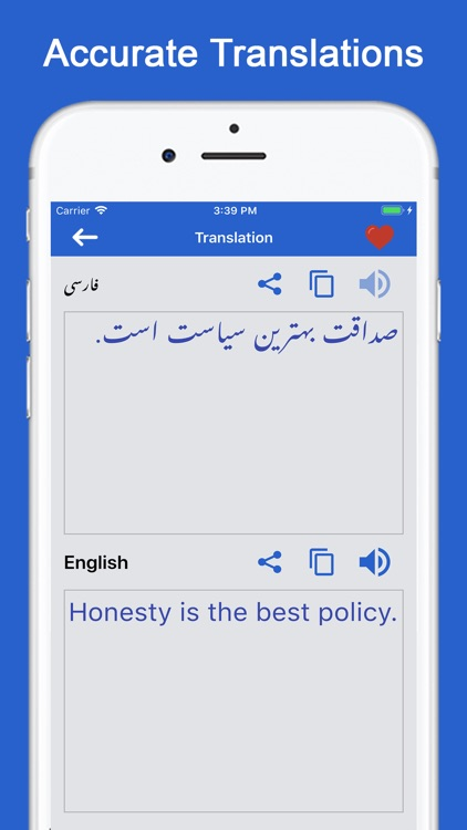 English to Persian Dictionary screenshot-4