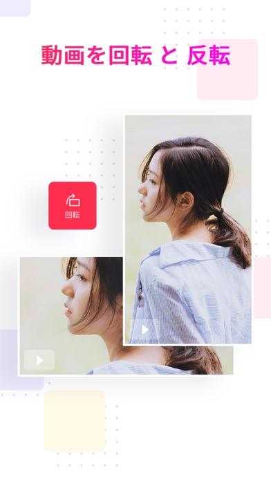 動画編集 - 動画加工 & 動画作成 ScreenShot7