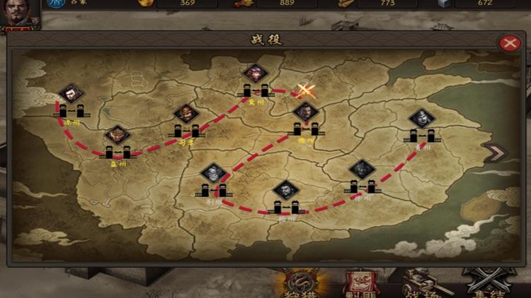 枭雄霸业-三国争霸策略手游 screenshot-5