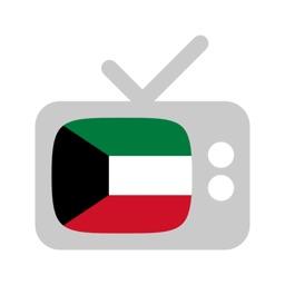 Kuwaiti TV - التلفزيون الكويتي