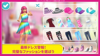 Barbie Dreamhouse Adventuresのおすすめ画像10