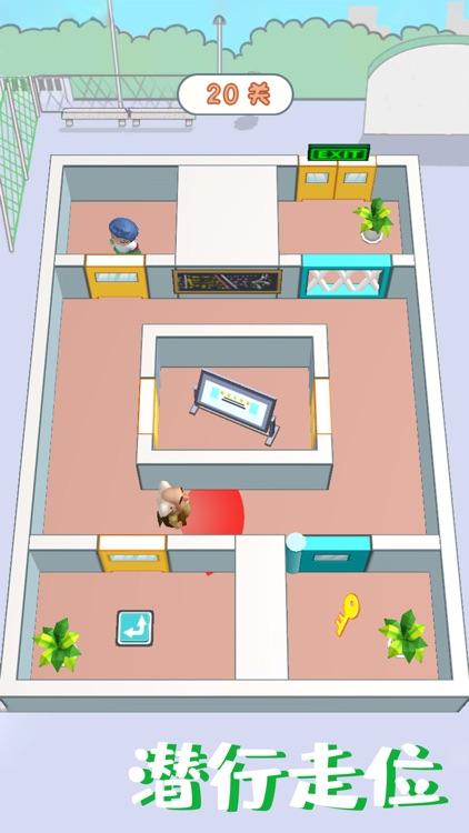 校园逃脱-密室解谜小游戏