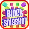 Block Smasher - 3D Arcade Action Reaction Brick Breaker Game - Sulaba Inc