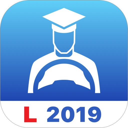 ADI Theory Test 2019 (UK) for Mac