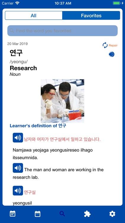 Korean Word of the Day screenshot-3