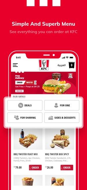 KFC Saudi Arabia على App Store