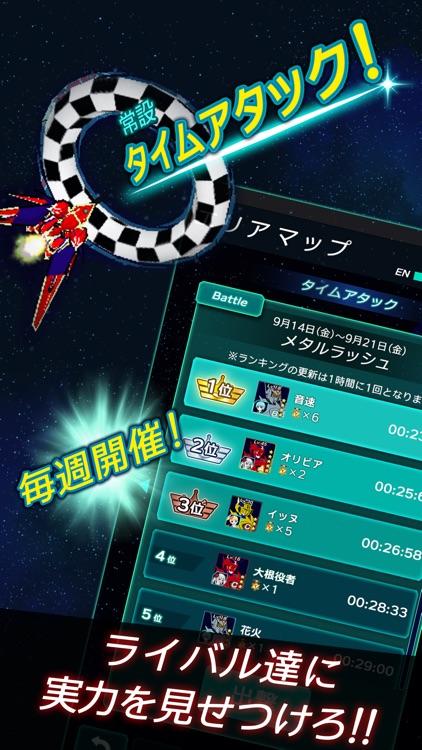紅蓮 screenshot-4