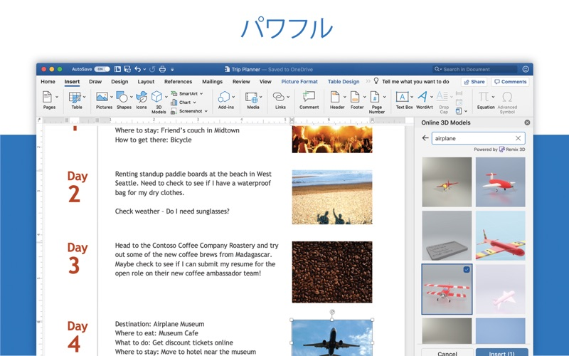 Microsoft Word ScreenShot1