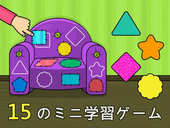 子供向け動物パズル・幼児用ゲームのおすすめ画像1
