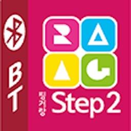 토토핑거랑 Step-2 BT