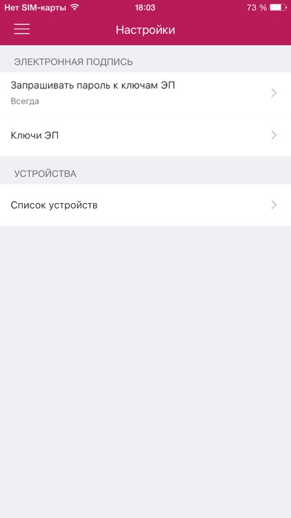 ВЛАДБИЗНЕСБАНК B2B screenshot-4