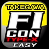 EASY FI-CON TYPE-X - iPhoneアプリ