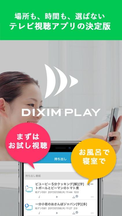 DiXiM Play