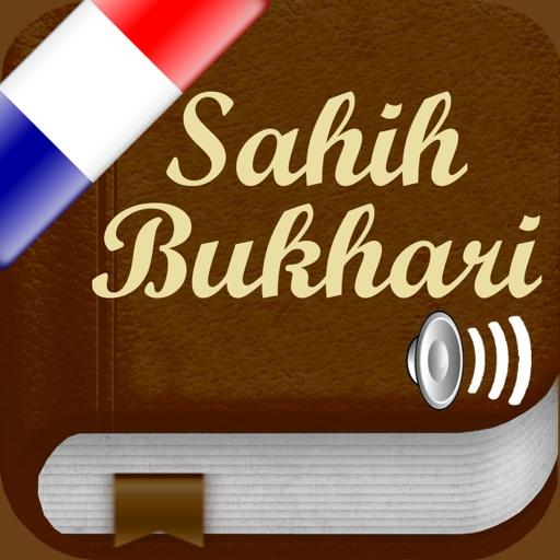 Sahih Al-Bukhari Audio mp3 Pro