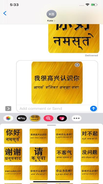 Chinese Hindi