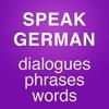 Learn German language basics