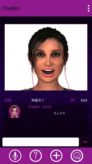 ガールフレンド - ChatBotのおすすめ画像2